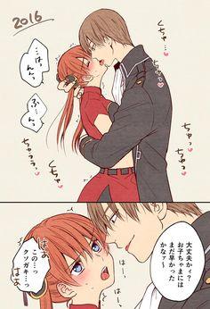 Anime Cupples, Chica Anime Manga, Kawaii Anime, Anime Couple Kiss, Anime Couples Manga, Okikagu Doujinshi, Gintama, Funny Spongebob Memes, Romantic Anime Couples