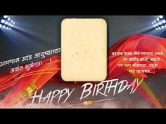 Thanks For Birthday Wishes, Hd Happy Birthday Images, Happy Birthday Status, Happy Birthday Black, Birthday Background Images, Happy Birthday Posters, Happy Birthday Video, Happy Birthday Banners, Happy Independence Day Images