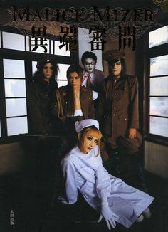 Photo of malice mizer for fans of Malice Mizer 23139227 Gi Joe, Mana Sama, Doctor Costume, Dir En Grey, Gackt, Gyaru, Yukata, Visual Kei, Gothic Lolita