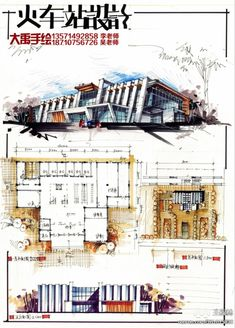 点击查看源网页 Architecture 101, Architecture Drawings, Sustainable Architecture, Architecture Presentation Board, Presentation Boards, Mall Facade, Schematic Design, Villa, Building Design