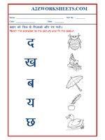 Kindergarten Worksheets, Worksheets For Kids, Printable Worksheets, Hindi Worksheets, English Grammar Worksheets, Three Letter Words, Word Sentences, Alphabet, Language