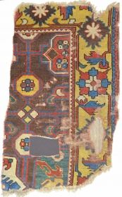 This exceptional century Anatolian fragment represents a stratum of Near Eastern weaving not largely preserved in Anatolia and the West. Most probably woven in Eastern Anatolia, it blends elements of Northwest . The Kurds, Tribal Art, 17th Century, Asian Art, North West, Needlepoint, Bohemian Rug, Weaving, Textiles