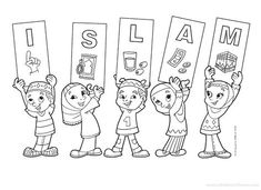 Islamic Coloring Sheets islam colouring sheet islam for kids muslim kids Islamic Coloring Sheets. Here is Islamic Coloring Sheets for you. Islamic Coloring Sheets islam colouring sheet islam for kids muslim kids. Cool Coloring Pages, Coloring Pages For Kids, Coloring Sheets, Coloring Books, Kids Coloring, Ramadan Activities, Color Activities, Activities For Kids, Eid Crafts