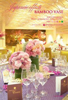 the decorators... plantscollection【ウェディングフラワー&デコレーター:プランツコレクション】, www.flowerstyle.jp
