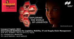 transport logistic 2013 International Exhibition for Logistics, Mobility, IT and Supply Chain Management 뮌헨 물류, 텔레매틱, 화물 및 여객수송 박람회