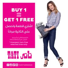 Enjoy BUY 1 GET 1 FREE on selected items at TATI Mecca Mall | Abdali Mall & Al Baraka Mall! Shop & get great savings with our NEW improved quality Fashion & Homewares with unbeatable price! Tel (+962) 6401 7744  #TATI #tatimiddleeast #BuyOneGetOneFree Buy1Get1Free #Free #Promotion #Offer #Trend #woman #man #kids #home #shoes #accessories #btcfashion #Meccamall #AbdaliMall #AlBarakaMall