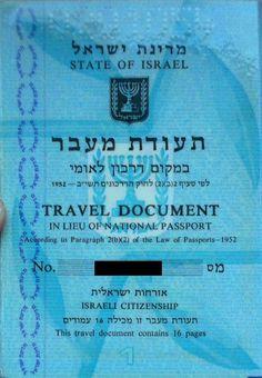 Israel Travel, Citizenship, Passport, Politics, Travelling, Life
