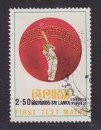 1982 1st Sri-Lanka - England Cricket Test Match USED Stamp | For sale on Delcampe