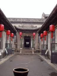 Image result for qing dynasty architecture