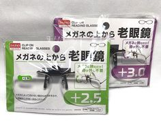 DAISO JAPAN Clip on Flip up Magnifying Reading Eye Glasses japanese +2.5/+3.0 #DaisoJapan
