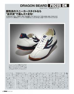 famous-footwear-mens-sneakers-shoes-online-shoes-for-men-blog-mougen-insneakershop-dragonbeard-2014%e5%b9%b4-6%e6%9c%8824%e6%97%a5%e3%80%80safari%e3%80%80%e3%82%b5u30fc%e3%83%93%e3%82%b91p%e6%9c%80