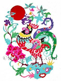 chinese zodiac rooster sign i