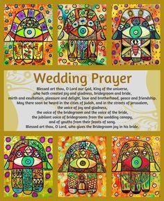 Jewish Wedding Prayer  SILBERZWEIG by SandraSilberzweigArt on Etsy, $16.00