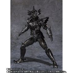 [S.H.Figuarts] Crow Amazon Now Official! [October 2018, Website Exclusive] This looks like a Horror more than an enemy for a Rider series :) maybe we should have a Golden Amazon fighting against it or something!