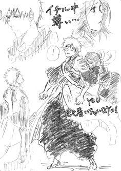 Bleach Ichigo And Rukia, Bleach Anime, Bleach Couples, Bleach Fanart, Manga Artist, How To Draw Hair, Me Me Me Anime, Anime Couples, Art Sketches