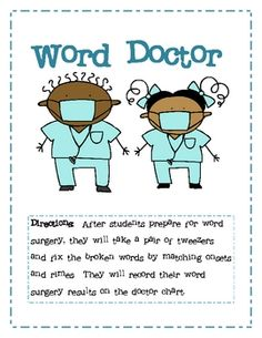 This is a literacy activity that can be used for word work or literacy workstations.  Using tweezers and a baking tray students act like a word doc...