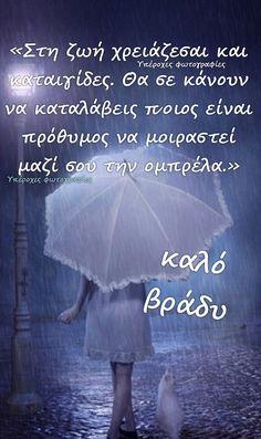 Greek Quotes, Rain, Movie Posters, Movies, Rain Fall, Films, Film Poster, Cinema, Movie