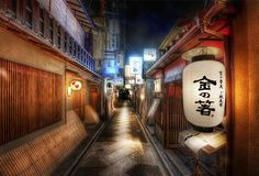 Finding Dinner in the Alleys of Kyoto After exploring an area (and era!) of ancient temples in Kyoto, I was absolutely starving. I tend to . Ipad Air Wallpaper, Iphone 5s Wallpaper, City Wallpaper, Wallpaper Backgrounds, Iphone Wallpapers, Jimin Wallpaper, Couple Wallpaper, Kawaii Wallpaper, Computer Wallpaper