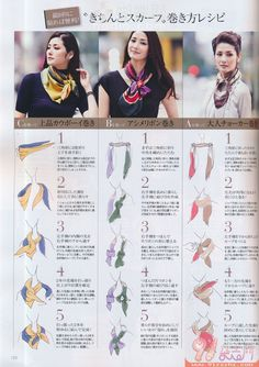 ways to tie scarves! I LOVE the first way, it's great for those long glittert metallic scarves!