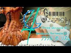 Rítmica Brazuka BX 4   Brazukas Rhythms BX 4  四:  バス に ブラズカ の リズム