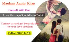 The marriage solution of love can be made by taking the consultation of a love marriage specialist in Delhi. By analyzing charts our astrologer produces solution to your love marriage.