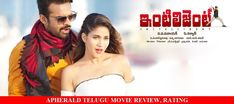 Inttelligent (Intelligent) Telugu Movie Review, Rating