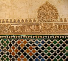 Tiles, Alhambra - by happyrach8, via Flickr