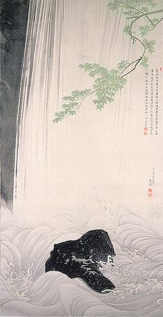 "SUNTORY MUSEUM OF ART ""Green Maple and Waterfall"" By Maruyama Okyo 1787."