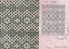 Crochet Stitches Chart, Filet Crochet Charts, Crochet Diagram, Knitting Charts, Crochet Motif, Crochet Doilies, Crochet Flowers, Crochet Lace, Knitting Patterns
