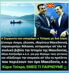Κάνε tag ένα άτομο  #μις_ξερόλα ,#σοφαλογια ,  #στιχακια , #στιχακιαμενοημα , #στιχάκια, , #σκέψεις , #ελληνικαστιχακια , #ελληνικα , #instagram , #quotes , #quote , #apofthegmata , #stixoi , #stixakia , #skepseis ,  #ελλας, #greekquotess , #greekpost ,  #ellinika , #ellinikaquotes, #quotes_greek, #logia, #greekquotes , #quotesgreek , #greece, #hellas, #greek , #quotesgram, #follow, #greeks Les Miserables, Macedonia, Vacations, Greece, Cute Animals, History, Holidays, Greece Country, Pretty Animals