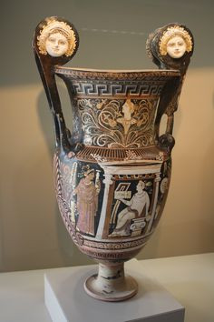 Greek Wine Krater
