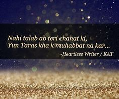 76 Best Urdu poetry images in 2018 | Diary quotes, Life