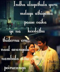 50 Best Tamil Cinema Quotes Images Cinema Quotes Film Quotes