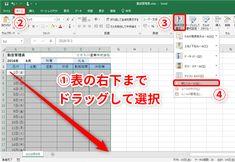 【Excel】勤怠管理表で今日の日付が見付からない!エクセルで今日の日付を自動で強調表示するテクニック - いまさら聞けないExcelの使い方講座 - 窓の杜