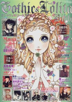 COLLECTIONS: Gothic & Lolita Bible