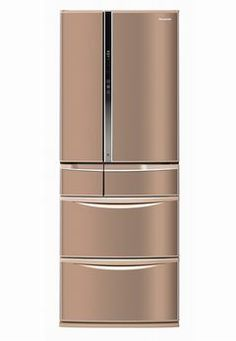 copper kitchen refridgerators on pinterest copper refrigerators and