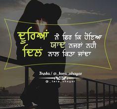 Dhaliwal Sad Quotes, Qoutes, Punjabi Status, Punjabi Quotes, Friendship Quotes, Deep Thoughts, Smiley, Breakup, Love