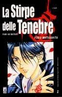 Manga Collection, Kamakura, Shinigami, Hisoka, Shoujo, Mystery, Comic Books, Comics, Cover