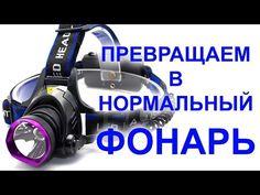 Home Appliances, Electronics, Youtube, Diy, House Appliances, Bricolage, Appliances, Do It Yourself, Youtubers
