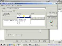 ex0605 추가 E mail 정책 설정   1