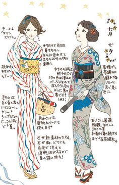 Moe Manga, Moe Anime, Traditional Kimono, Traditional Outfits, Modern Kimono, Yukata Kimono, Summer Kimono, Cute Girl Drawing, Fashion Sketchbook