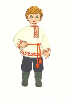 Russian traditional costume. A paper doll. 1985. #art #folk #Russian #costume