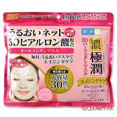 ROHTO HADA LABO Goku-jyun 3D Perfect Mask 30sheets - US$6.88/JPY790 (Mar 14, 2017)