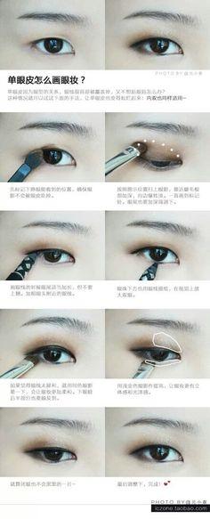 makeup ⭐️⭐️ www.AsianSkincare.Rocks