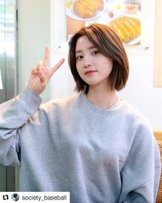 Korean Haircut, Korean Short Hair, Girl Short Hair, Short Hair Cuts, Hair Inspo, Hair Inspiration, Exid Junghwa, Kpop Hair, Shot Hair Styles