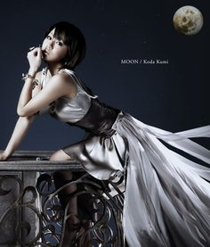 倖田來未 #KodaKumi MOON (Jacket B) HD