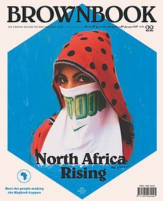 """Brownbook Magazine's """"urban guide"""" to the Middle East with a focus on North Africa."""