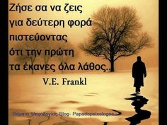 Greek Quotes, Life Motivation, Picture Quotes, Personality, Motivational Quotes, Life Quotes, Angel, Sofa, Greek