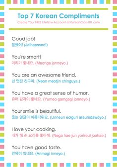 Learn Korean - KoreanClass101.com — Learn 8 more Korean compliments and listen to the...
