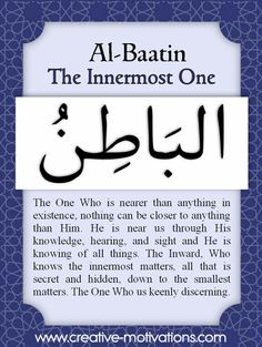 Al Baatin. Follow on Facebook: http://on.fb.me/O4NQE7 --or-- http://on.fb.me/1hZhhCF